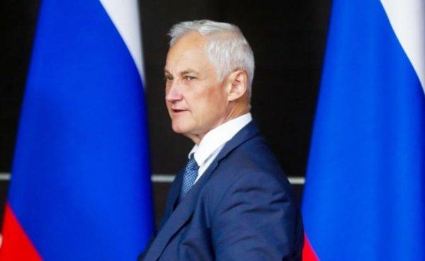 Белоусов в правительстве Мишустина: Последний шанс на спасение России - «Политика»