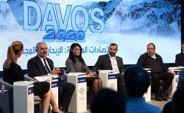 Давос-2020: Самая бесполезная и помпезная оргия власти и богачей - «Мир»