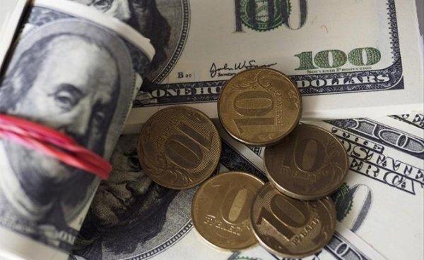 Доллар объявил России «вечный шах» - «Экономика»