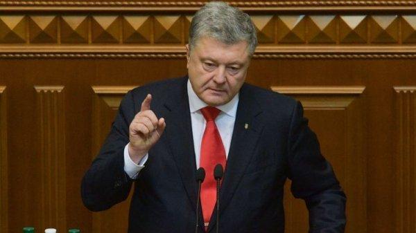 ГБР Украины заявило о принудительном приводе Порошенко на допрос - «Новороссия»