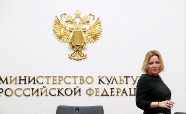Министр культуры Любимова поплатилась за ошибки молодости - «Общество»