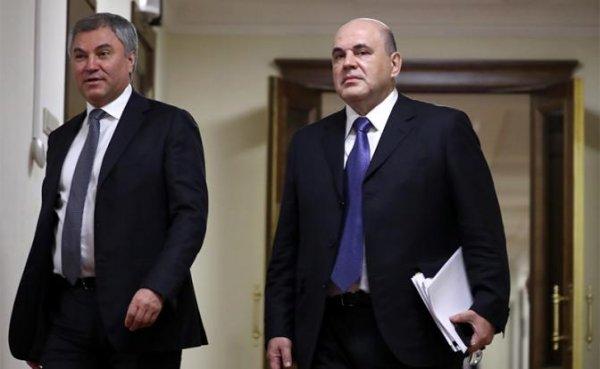 Мытарь Мишустин понимает, чего ждет Путин — выжать больше денег у россиян - «Экономика»