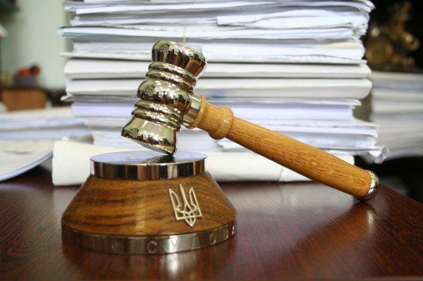 На Украине назначен замглавы Высшего совета правосудия - «Новороссия»