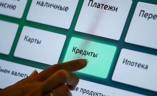Нищим россиянам не дадут кредит на похороны родных - «Экономика»
