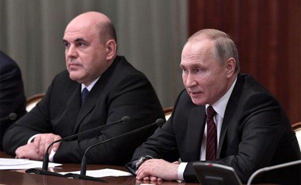 Новое правительство Путина: Знакомые все лица - «Политика»