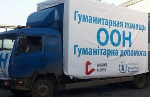 ООН направила более 100 тонн гуманитарной помощи в Донбасс - «Новороссия»