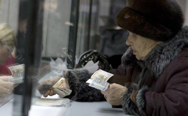 Пенсионная реформа: Кто жирует на деньги, украденные у стариков - «Общество»