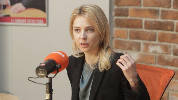 Поклонская рассказала о проблемах с российскими паспортами в Крыму - «Новороссия»