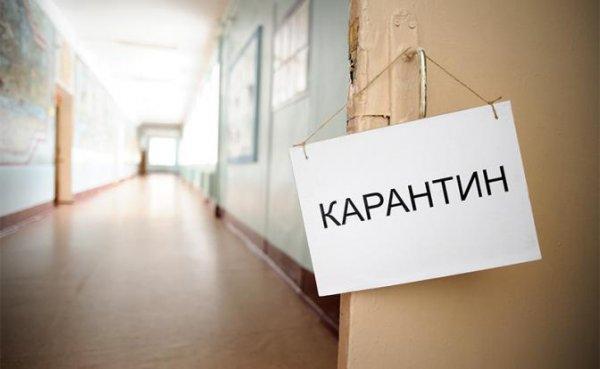 Российских детей косит нетипичная пневмония, но от нас это скрывают - «Здоровье»