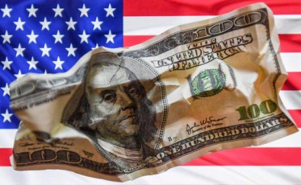 США развязывают войну, чтобы спасти доллар от краха - «Экономика»
