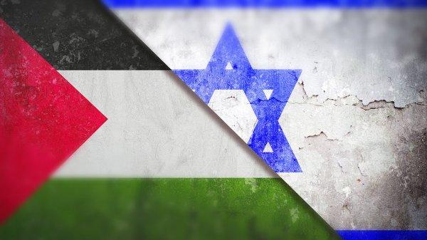 Трамп опубликовал карту с новыми границами Израиля и Палестины - «Новороссия»