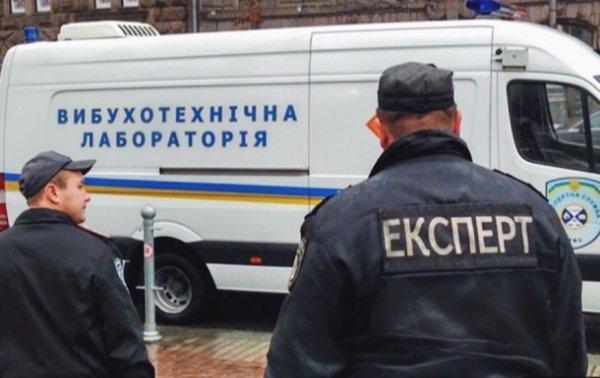 В центре Киева полицейские взорвали найденную бомбу - «Украина»