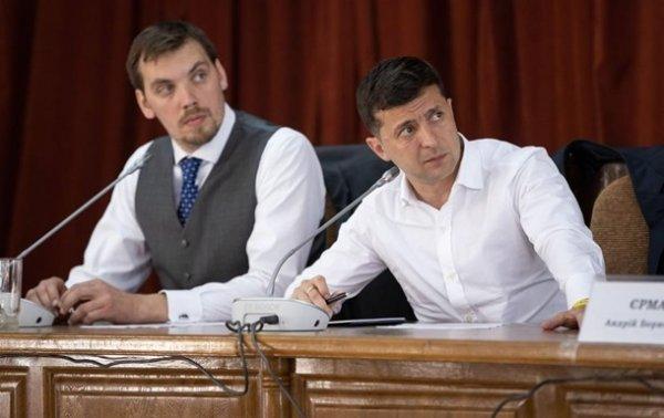 Зеленский провел встречу с Гончаруком - (видео)