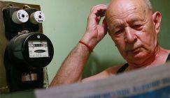 Над пропастью без ржи: Россиянам даже черный хлеб уже не по карману - «Экономика»