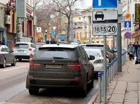 NEWSru.com | Московские власти отменят штрафы за парковку, полученные водителями из-за сбоя в Росреестре - «Автоновости»