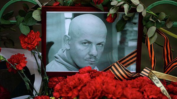 Политолог: Убийцы Бузины спокойно работают при Зеленском - «Новороссия»