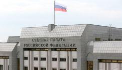 Тревоги и ожидания-2020: Медведев уйдет, госпереворот предотвратят - «Общество»